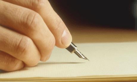 கவிதைக்கு அழகு -கவிதை  Handwriting