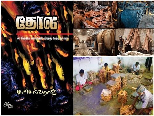 Muthukamalam.com / Essay General - கட்டுரை - பொதுக்கட்டுரைகள்